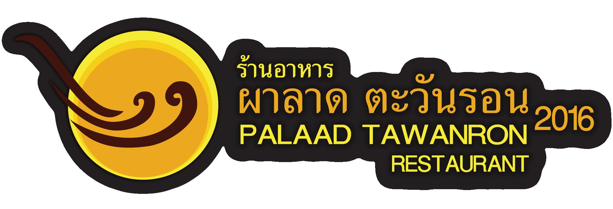 Palaadtawanron 2016