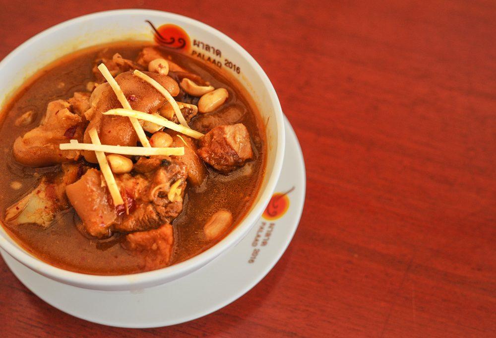 Hunglei curry akagi