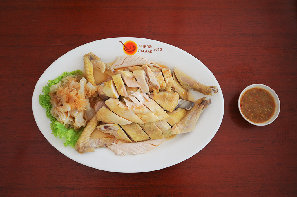Drunken chicken - The menu is distinctive point on the soft.